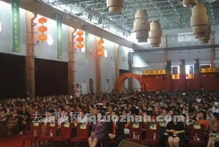 亚运大舞台会议室3.jpg