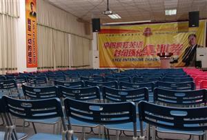 广州李阳教育集团拓展训练基地-美国厅会议室