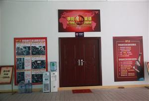 广州李阳教育集团拓展训练基地-中国厅会议室