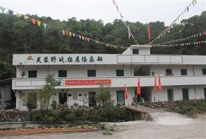 廣州花都芙蓉野戰漂流拓展訓練基地-芙蓉拓展俱樂部外圍環境