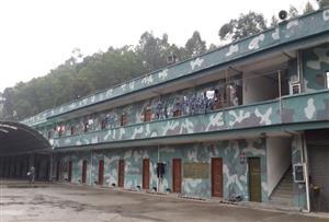 广州黄埔金星农庄拓展训练基地-客房设施介绍