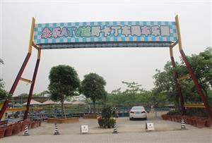 廣州南沙永樂農莊拓展訓練基地-南沙永樂農莊卡丁車樂園介紹