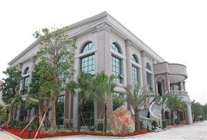 清远聚龙湾温泉拓展训练基地-会议设施-会展中心