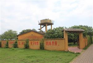 清遠清城紅旗寨拓展訓練基地-知青生活展館介紹