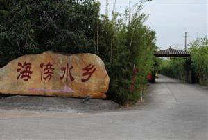 广州番禺海傍水乡野战拓展训练基地-海傍水乡环境介绍
