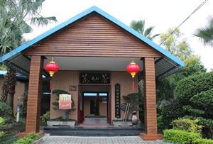 广州花都香草世界拓展训练基地-香草世界花仙荟餐厅