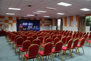 东莞南城水濂山拓展训练基地-基地会议室介绍