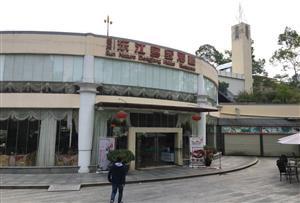 惠州龍門尚天然花海溫泉拓展訓練基地-龍門尚天然溫泉基地中餐廳介紹