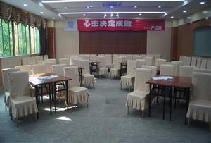 惠州惠东大亚湾霞涌东岸拓展训练基地-惠东大亚湾霞涌东岸--基地会议室介绍