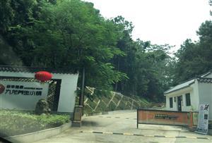 广州增城九龙谷丰园拓展训练基地-增城谷丰园基地-整体环境介绍
