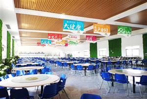 广州增城世界幸福田园拓展训练基地-广州增城世界幸福田园基地-餐厅介绍