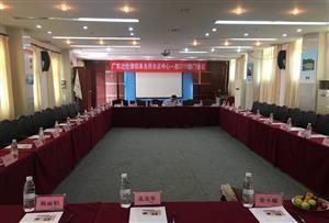 惠州惠東諾貝林拓展訓練基地-惠州惠東諾貝林基地-會議室介紹