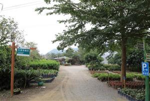 惠州惠陽亞維濃生態園拓展訓練基地-惠州惠陽亞維濃生態園基地-整體環境介紹