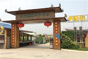 广州南沙嘉渔苑生态园拓展训练基地-周边景点简介-农业休闲园&水上绿道