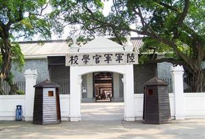 廣州黃埔軍校拓展訓練基地_國防教育辦公室定為學生軍訓定點基地