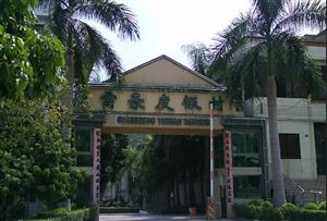 广州萝岗云豪度假村拓展训练基地_被誉为华南最专业的拓展培训基地