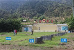 清遠鳳城生態園拓展訓練基地_清遠市愛國主義教育基地
