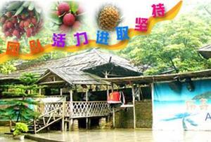 廣州增城水西歷奇農莊拓展訓練基地_廣東定向越野第一莊
