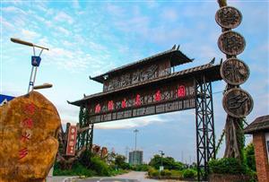 廣州番禺海傍水鄉野戰拓展訓練基地