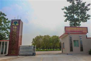广州番禺长兴拓展训练基地_广州番禺南村体验教育文化产业园