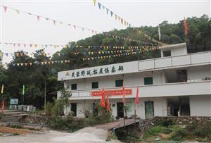廣州花都芙蓉野戰漂流拓展訓練基地