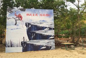 深圳大鹏红星海岸拓展训练基地_依山傍海、鸟语花香、海风吹拂的特色大型拓展训练基地