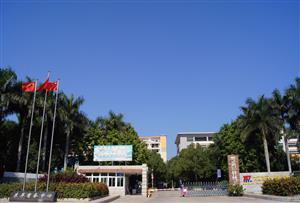 惠州惠東大亞灣霞涌東岸拓展訓練基地