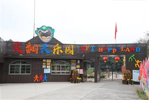 廣州黃埔笑翻天樂園拓展訓練基地_擁有廣東地區最大、最齊全的水上闖關拓展項目的訓練基地