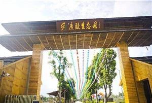中山橫欄廣駿生態園拓展訓練基地_集嶺南傳統水鄉、傳統農業種植為一體的自然生態基地