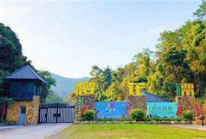 广州花都方街主题园拓展训练基地_结合大山深处幽静环境的拓展训练基地