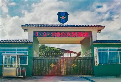 廣州從化121綜合實踐拓展訓練基地_綜合實踐、研學、拓展培訓一體的教育實踐基地