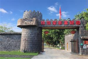广州花都比奇军事主题园拓展训练基地_一个风景优美的军事主题园,集军训、拓展训练、魔鬼训练、亲子活动于一体