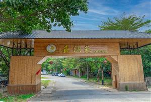 广州南沙嘉渔苑生态园拓展训练基地_风情独特的岭南水乡生态园拓展基地