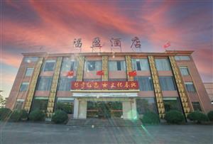 东莞望牛墩传奇红色文化拓展训练基地_全新的拓展休闲一体化的综合性基地