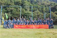 2015年肇庆市嘉仪仪器有限公司激情野外拓展训练活动
