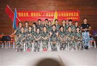 2015年广州市安家世行投资有限公司户外拓展训练活动