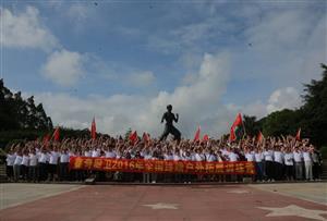 2016年广东鑫奇电气公司拓展训练暨半年经销商大会