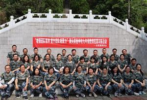 凝聚团队,勇往直前———惠卅大亚湾经济技术开发区澳头实验学校