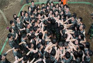 心在一起就是团队——广州佰贵投资有限公司