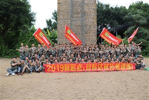 挑战自我,熔炼团队--佛山三川恒伟家居拓展训练活动