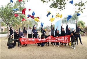 点燃激情,梦想起航,组织成长--唐人神集团养殖事业部广东大区拓展活动