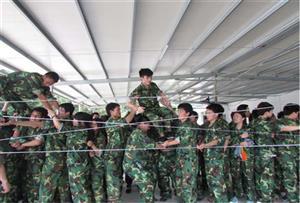 毕业线_团队大融合,激发士气,提升团队凝聚力;